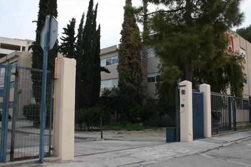 Los centros educativos permanecerán cerrados.